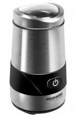 Кофемолка Redmond RCG M1606 (корпус - нержавейка, порция - 60 г)