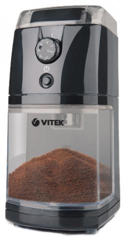 кофемолки VITEK