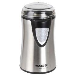 кофемолки Marta